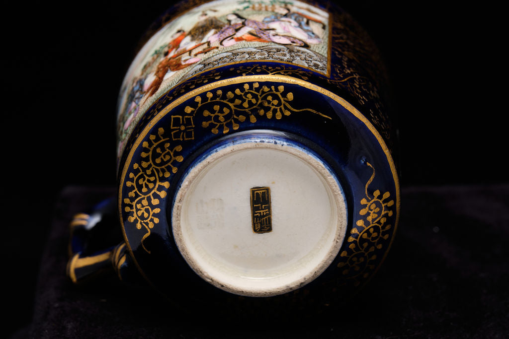 "Satsuma ""Meiji Period"" Cup and Saucer."