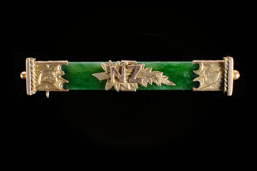 Victorian Greenstone and Gold Capped Bar Brooch.