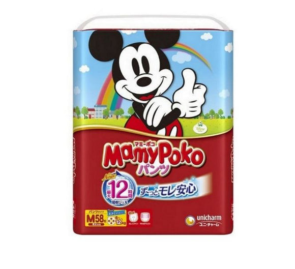 MamyPoko Disney Mickey Diapers - M (6 - 11kg)/Pants/ 58pcs x 3 packs (Brand new, Made in Japan)