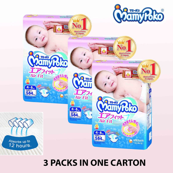 MamyPoko Air Fit Diapers - S (4 - 8kg)/ 84pcs x 3 Packs (Brand New, Made in Japan)