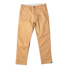 SLIM TAPERED PANTS - BEIGE