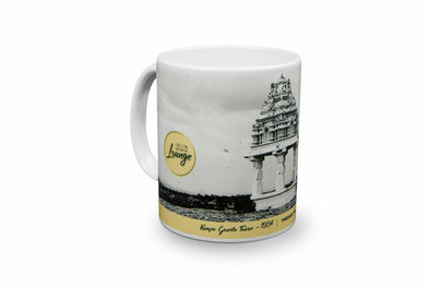 Kempe Gowda Tower Coffee Mug