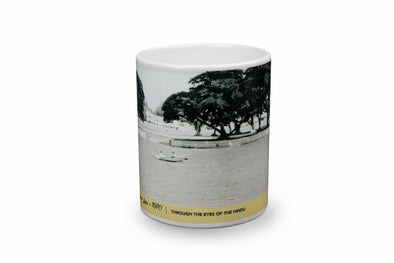 Ulsoor Lake Coffee Mug