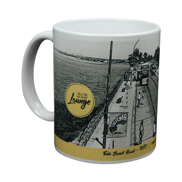 Tank Bund Road Coffee Mug