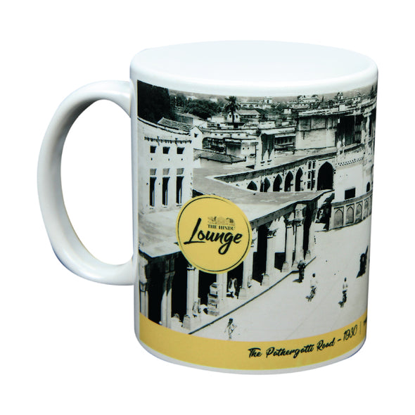 The Pathergatti Road Coffee Mug