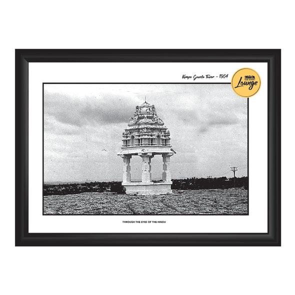 Kempe Gowda Tower Photo Frame