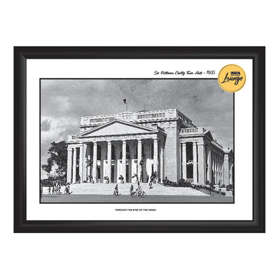 Sir Puttanna Chetty Town Hall Photo Frame