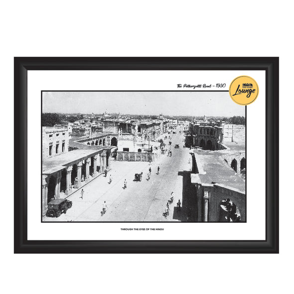 The Pathergatti Road Photo Frame