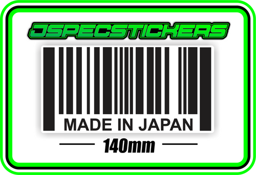 MADE IN JAPAN BUMPER STICKER - Jspec Stickers