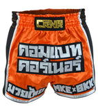 Combat Corner HMIT Model 2 Retro Muay Thai Shorts Orange-4