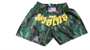 WOLDORF-Cameo Muay Thai Shorts in Nylon-1