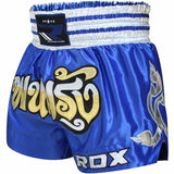 RDX R1 FIRE SATIN MUAY THAI SHORTS-2
