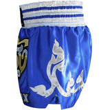 RDX R1 FIRE SATIN MUAY THAI SHORTS-3
