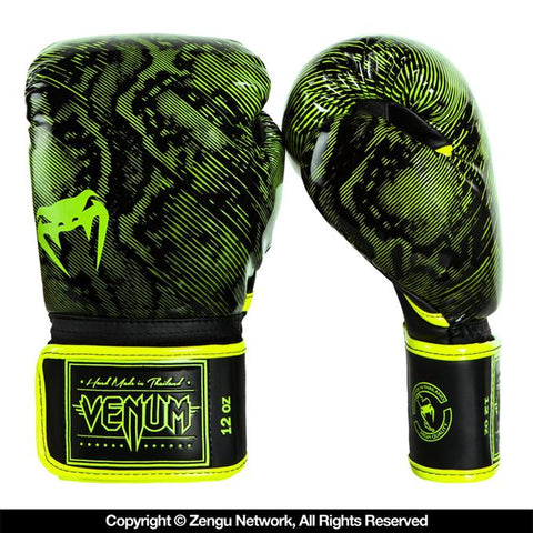 Venum-Fusion Boxing Gloves-1