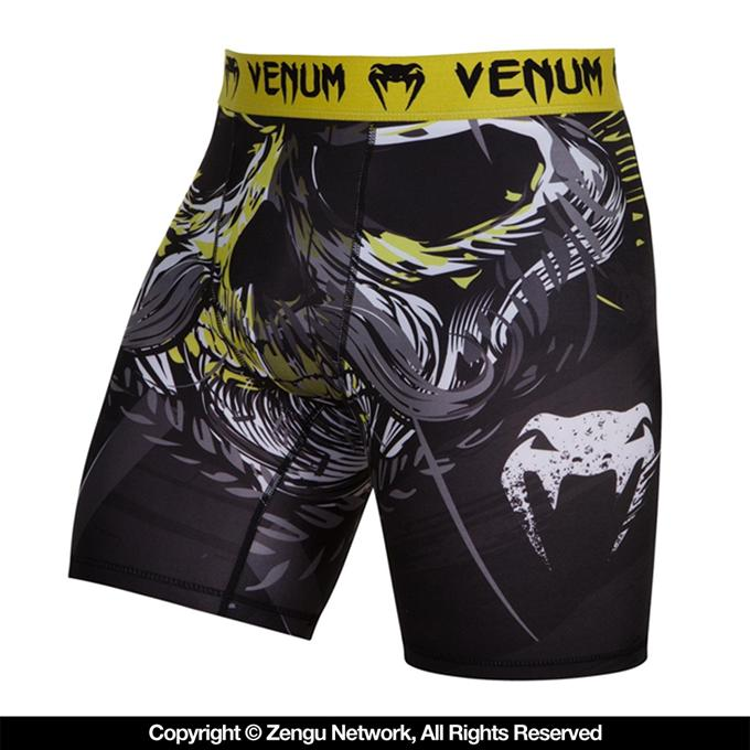 Venum-Viking Fight Shorts-1