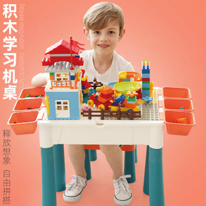 Children's building block table multi-functional learning table compatible with small and large particle building block children's puzzle early education game table