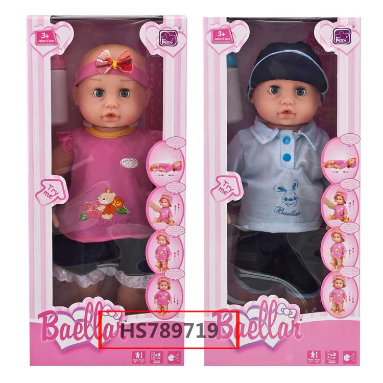 18 inch doll, Girl funny toys, Yawltoys
