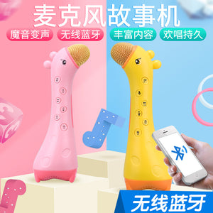 Wireless microphone _ KTV wireless karaoke microphone toy baby deer