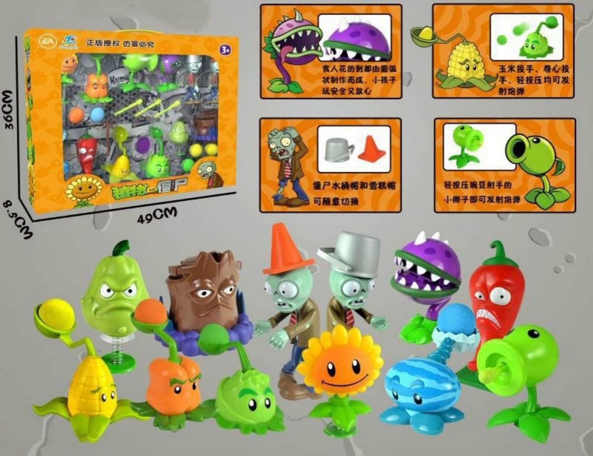 heya 2018 New Toys Popular Games PVZ Plants Vs Zombies Peashooter Plastic Action Figures Model Toys Mini Plants Vs. Zombies Toys