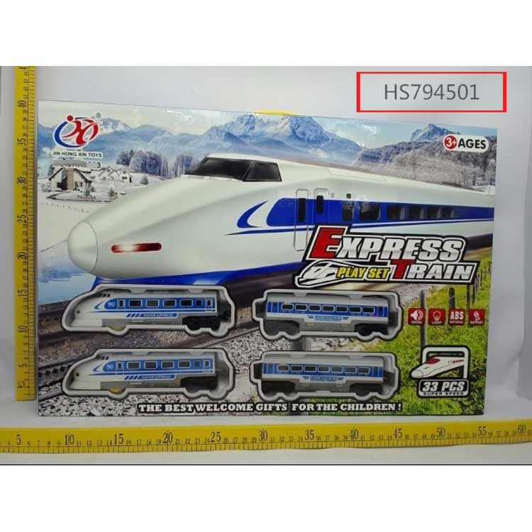 Electric Light&Music Express Train, Yawltoys