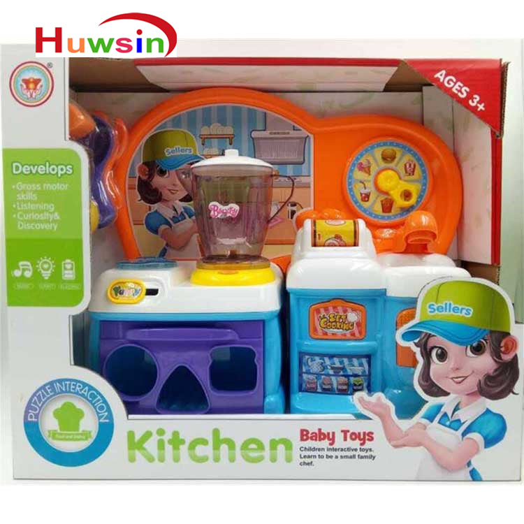 HS001089, Yawltoys, Kitchen toy set, Pretend play toy