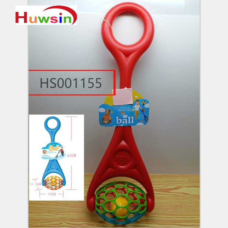 HS001155, Yawltoys, Educational toy, baby ball game