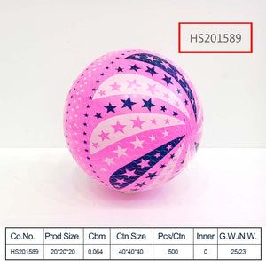 HS201589, Yawltoys,Promotional Toy , Baby Ball Toy , sport ball For Children
