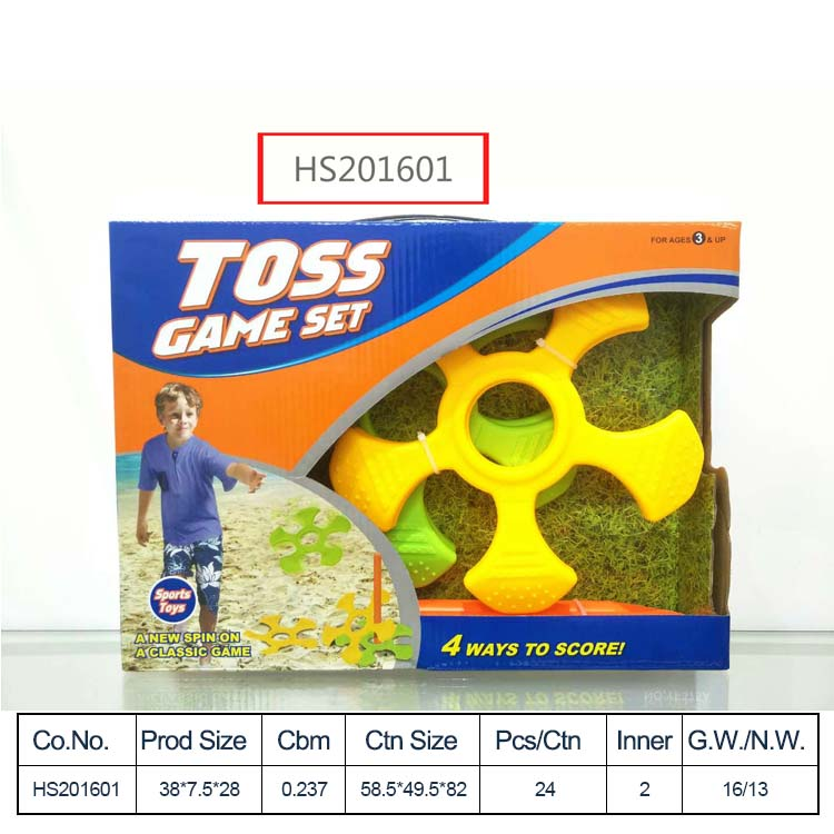 HS201601, Yawltoys, Wholesale beach toy plastic outdoor sport ball for children