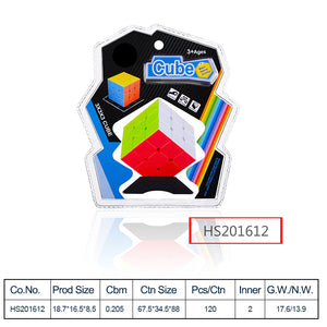 HS201613, Yawltoys, Speed puzzle magic cube toys for kids educational