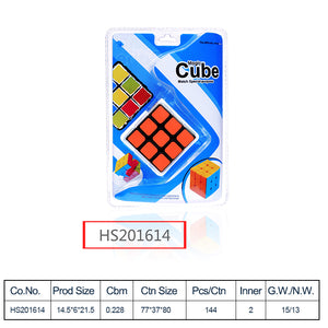 HS201614, Yawltoys, Hot wholesale price educational toy square puzzle magic cube