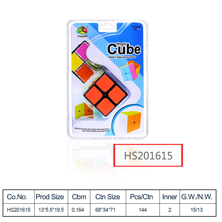 HS201615, Yawltoys, China Factory Plastic 2X2X2 Magic Cube For Kids Education