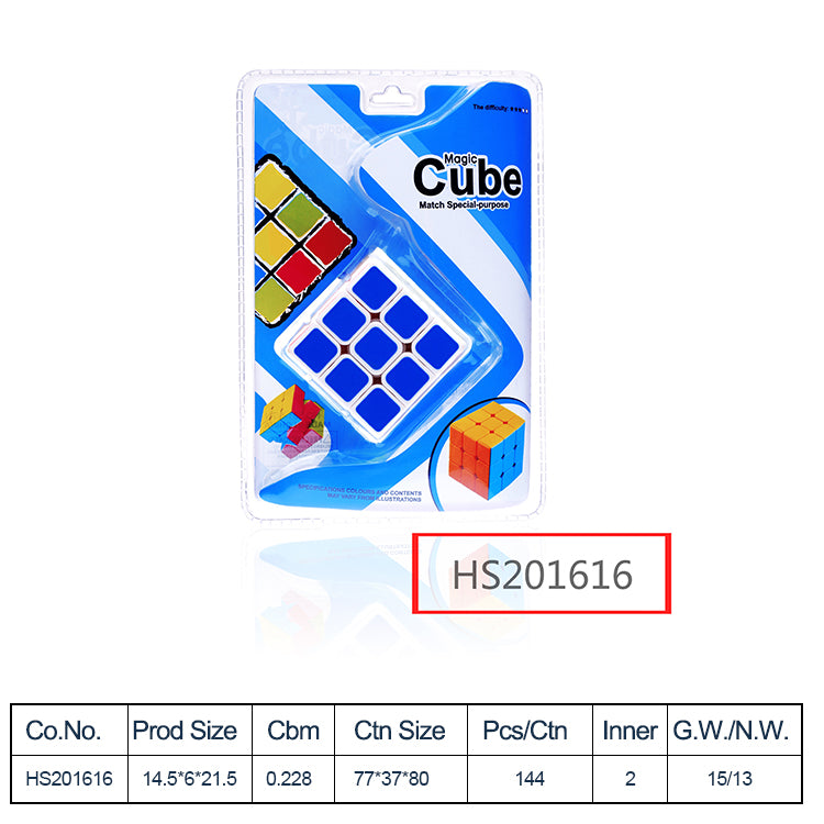 HS201616, Yawltoys, 3x3 puzzle educational toy square magic cube