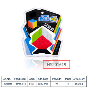 HS201619, Yawltoys, Hot wholesale price educational toy square puzzle magic cube