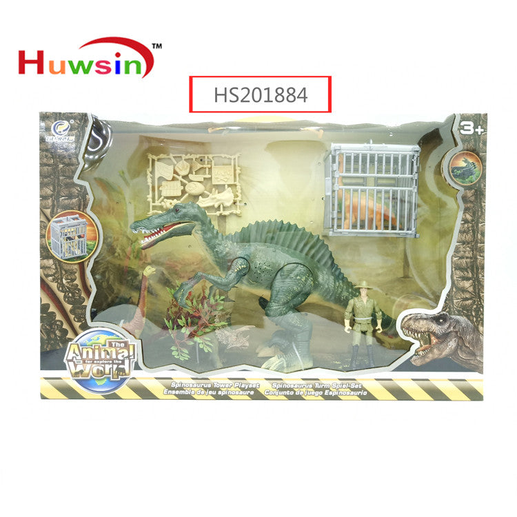 HS201884, Yawltoys, Factory direct sale small dinosaur toy plastic wholesale dinosaur toys