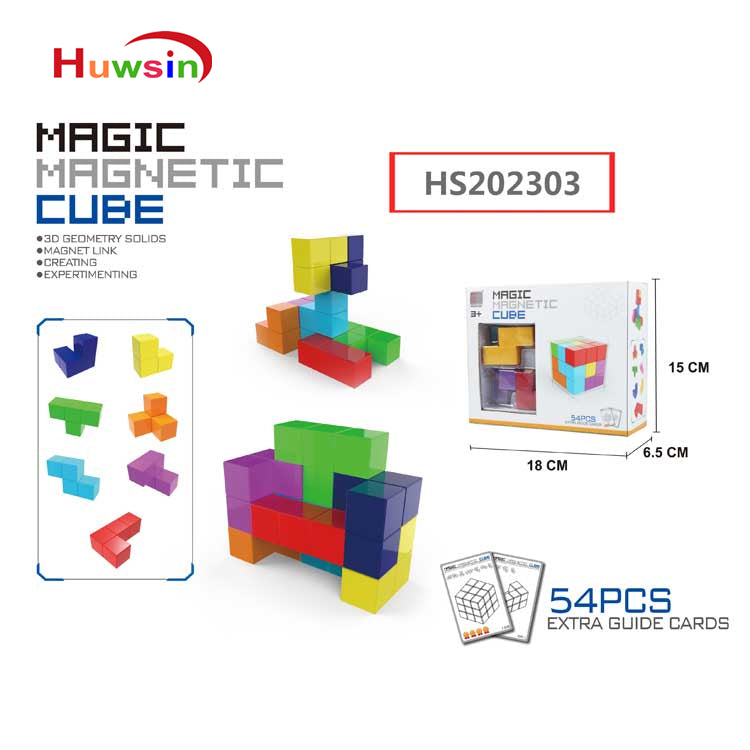 HS202303, Yawltoys, Magnetic magic cube,magnetic building block, Educational toy