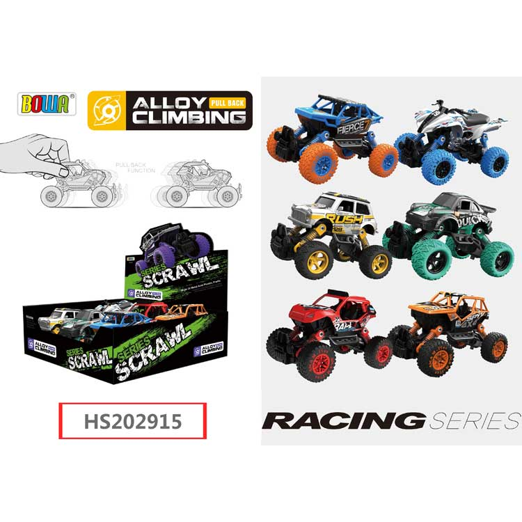 HS202915, Yawltoyss, Pull back alloy car, Educational toy