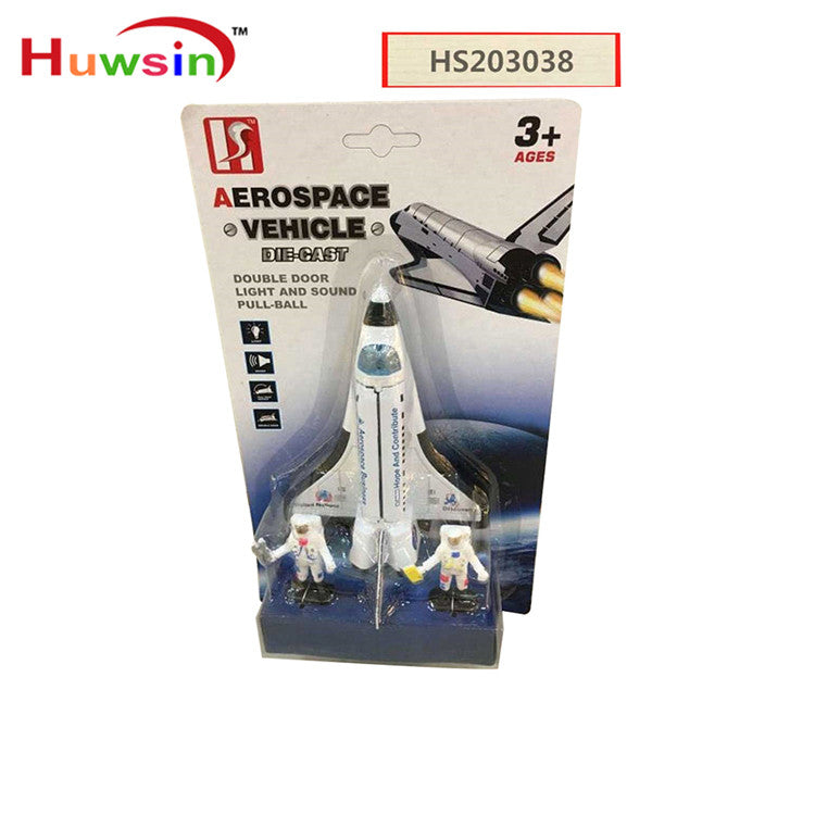 HS203038, Yawltoys, Alloy space toy set, Educational toy