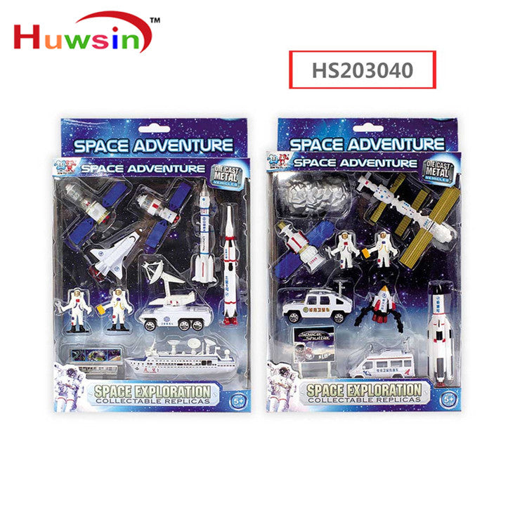 HS203040, Yawltoys, Alloy space toy set for kids, Educational toy