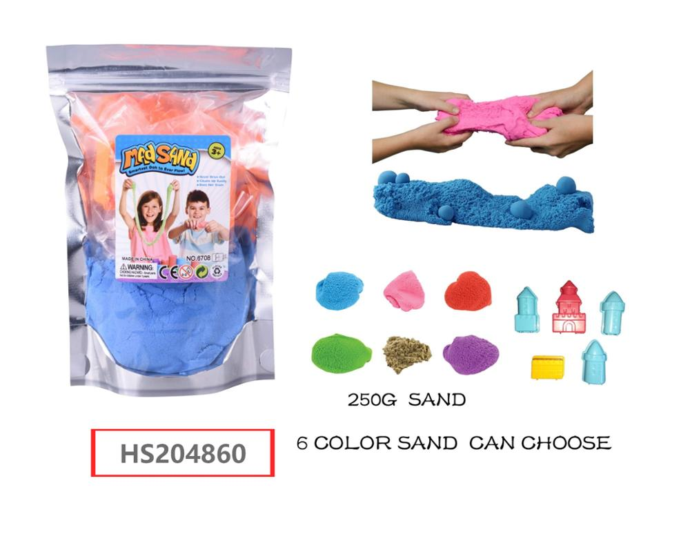 HS204860, Yawltoys, Educatioonal toy, DIY Mad sand