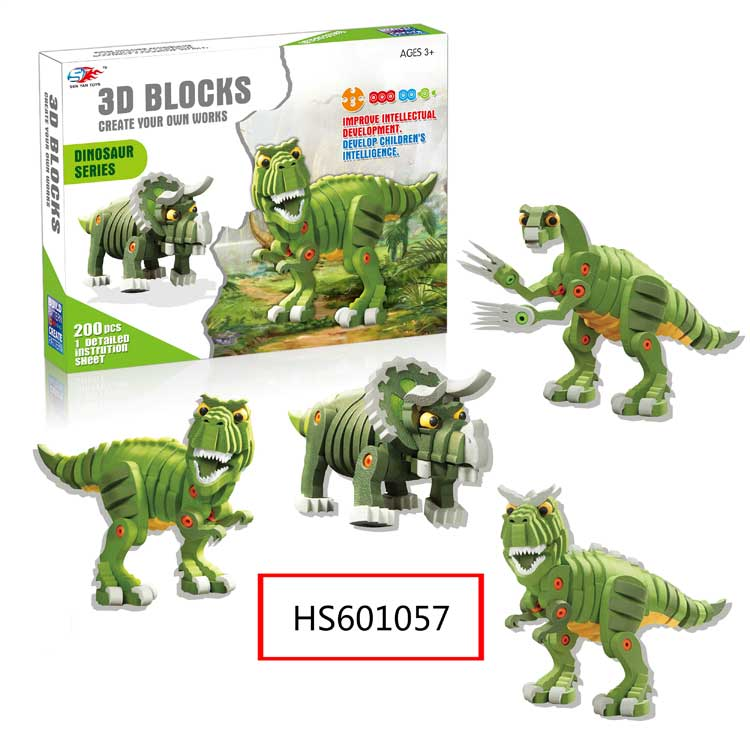 HS601057, Yawltoys, Educational toy, Dinosaur series, 200pcs, 3D Blocks