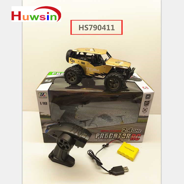 HS790411, Yawltoys, 118 2.4G Alloy rc car,red/blue/gold 3color mixed, Remote Control High Speed Vehicle RC Toys
