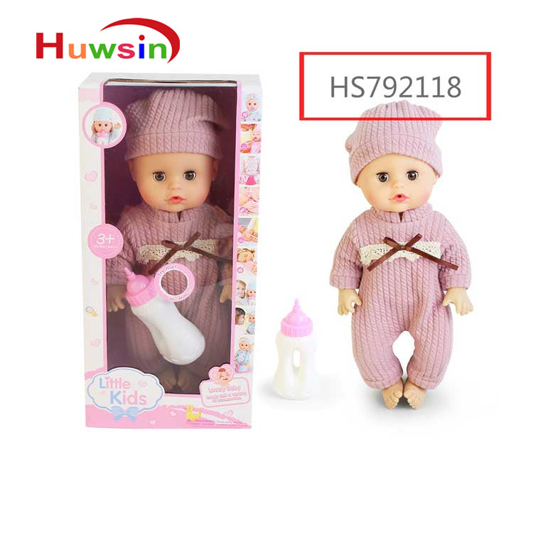 HS792118, Yawltoys, 13inch doll toy set fot kids