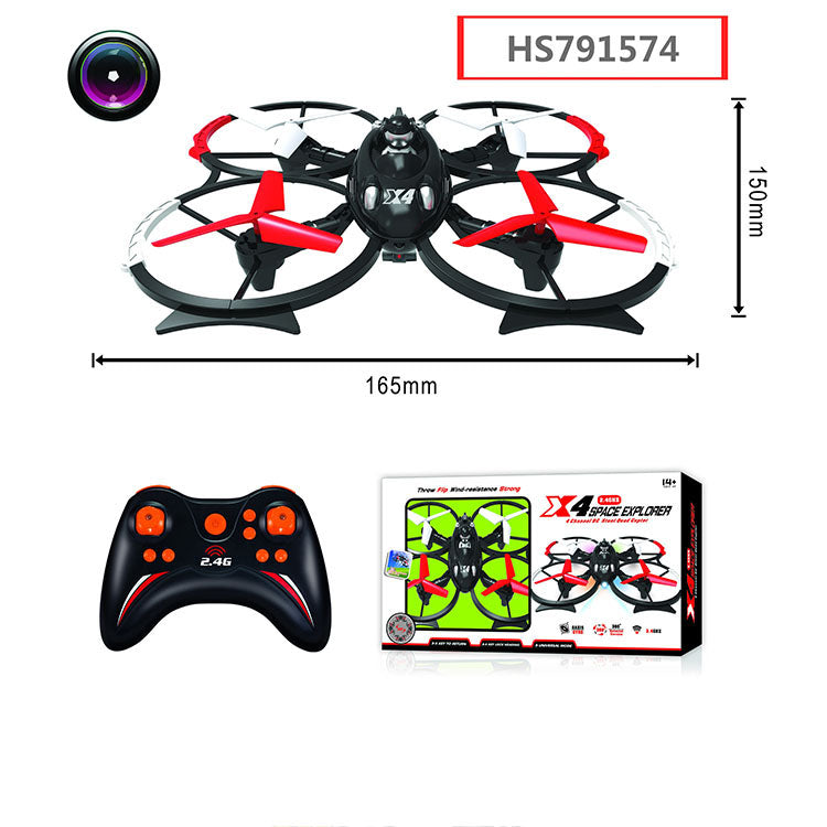 HS91574, Yawltoys, Chinese Drone Camera Mini Drone with Camera