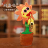 Sun Flower Music Dancing Singing Electric Stuffed Plush Toys Soft Dolls Enchanting Flower Funny Gift For Kids Birthday 20F0607