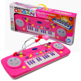Children Piano Toy Musical Instrument Multifunctional Learning Keyboard with A Microphone and Mixed Preschool Music Gift To Baby