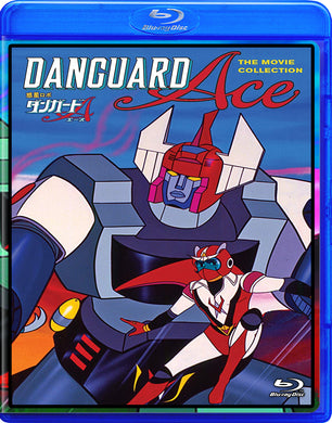 Danguard Ace: Movie Collection: English Dubbed