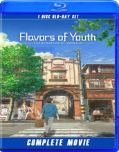 Flavors of Youth - International Version