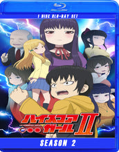 Hi-Score Girl - Season 2