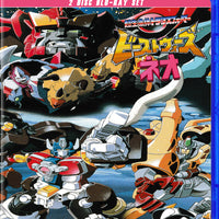 Beast Wars II & Neo - English Subtitled