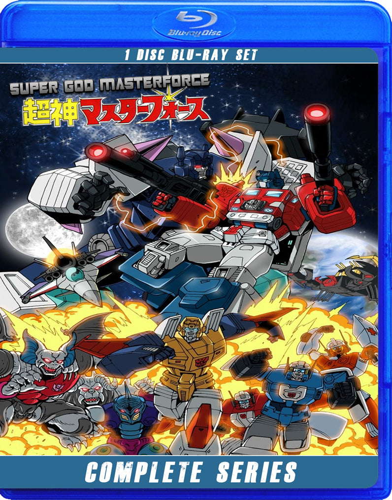 Transformers: Masterforce